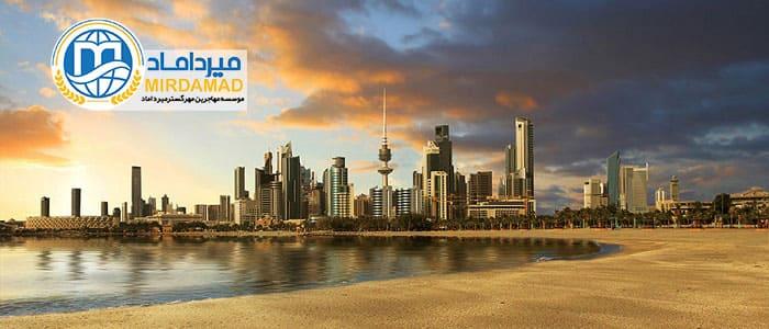 دستمزد و حقوق کار در کویت