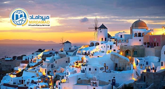 مهاجرت به یونان از طریق تحصیل