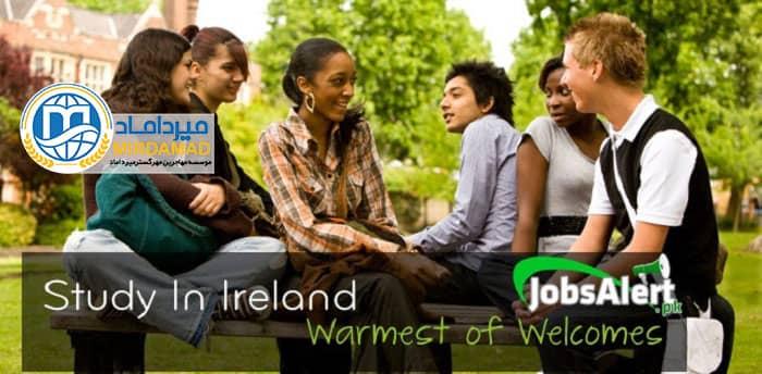 ویزای تحصیلی ایرلند