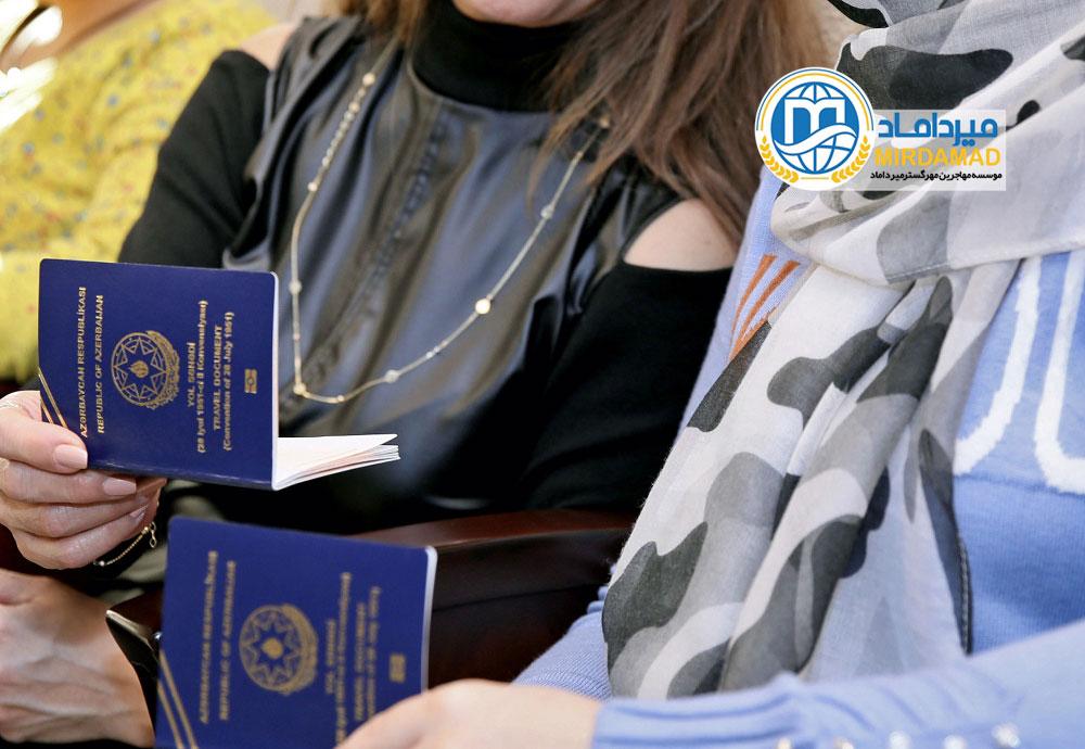 مهاجرت به آذربایجان از طریق ازدواج