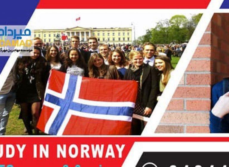 ویزای تحصیلی نروژ