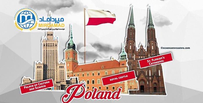 ویزای تحصیلی لهستان