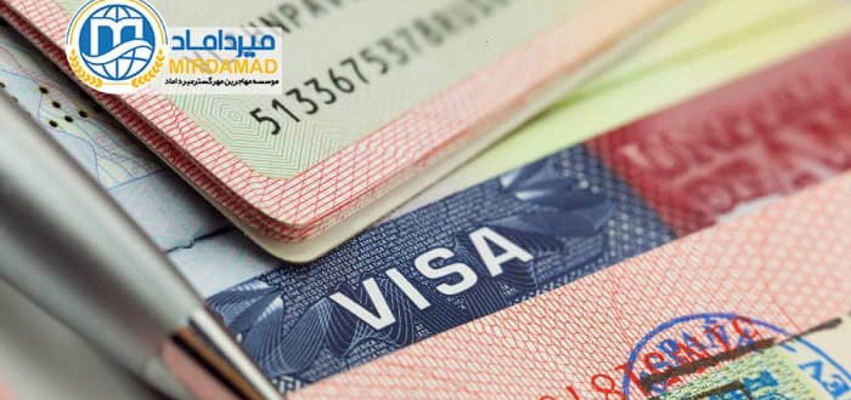 ویزای تحصیلی قطر