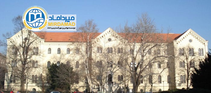 مدارک مورد نیاز پذیرش از دانشگاه های کرواسی