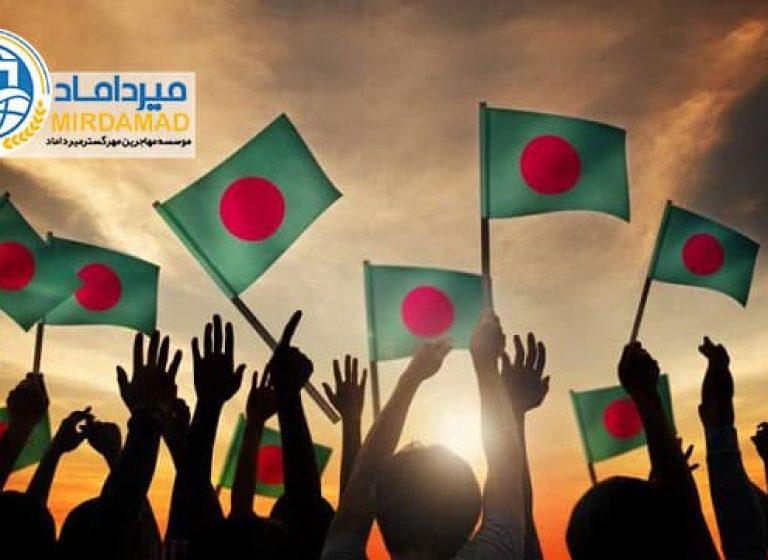 تحصیل در بنگلادش