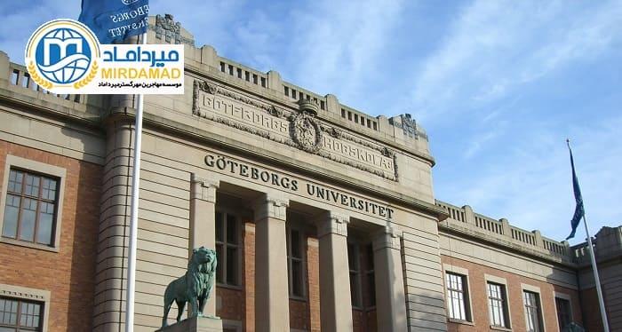 شرایط پذیرش دانشگاه یوهانس گوتنبرگ آلمان
