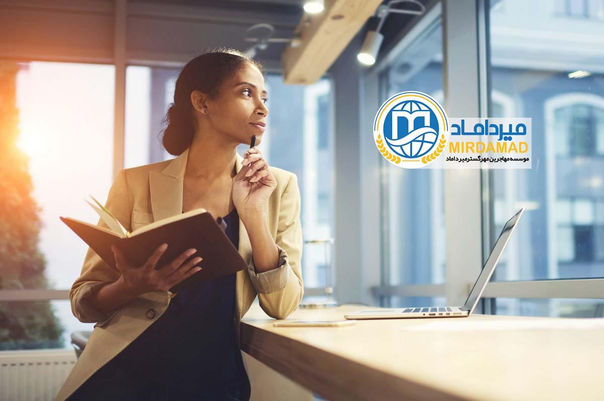 مزایای ویزای 189 استرالیا 2019