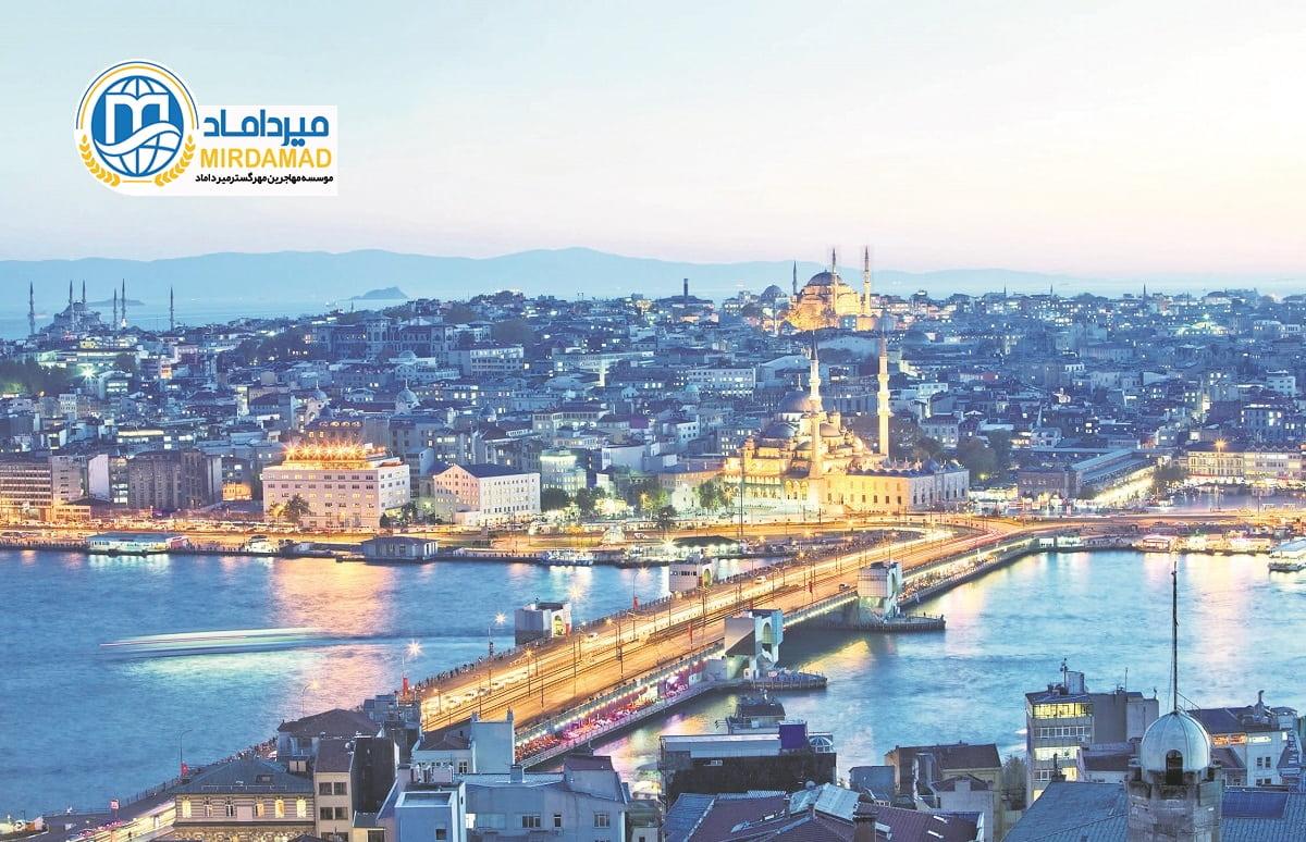 مزایا و مشکلات زندگی در کشور ترکیه