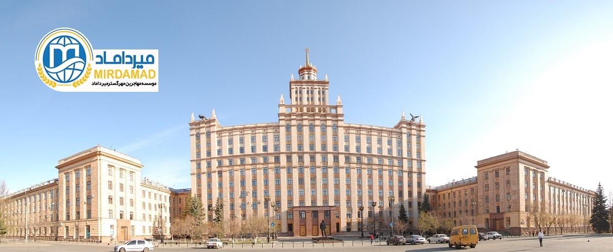 شرایط اخذ پذیرش از دانشگاه های روسیه 2019