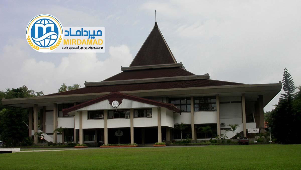 دانشگاه های معتبر پزشکی اندونزی