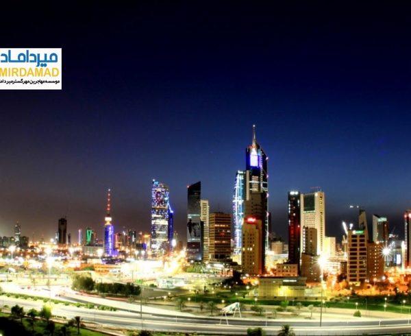 اقامت کویت