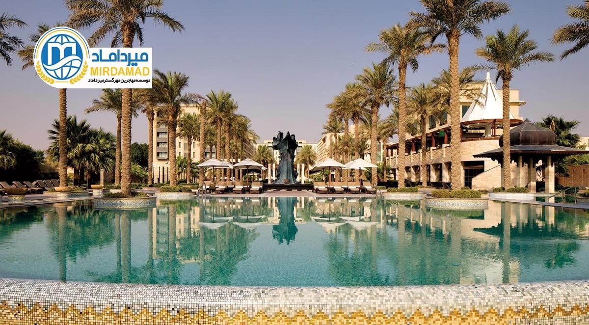اقامت کویت از طریق سرمایه گذاری