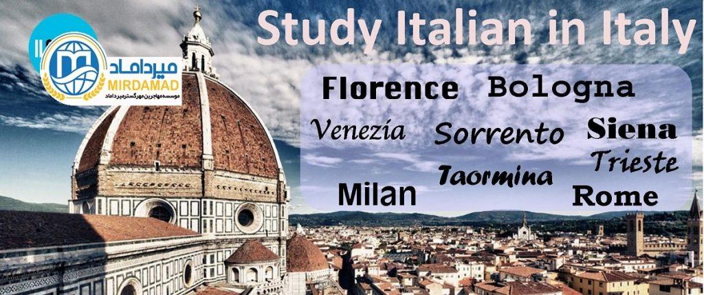 تحصیل در ایتالیا 2019