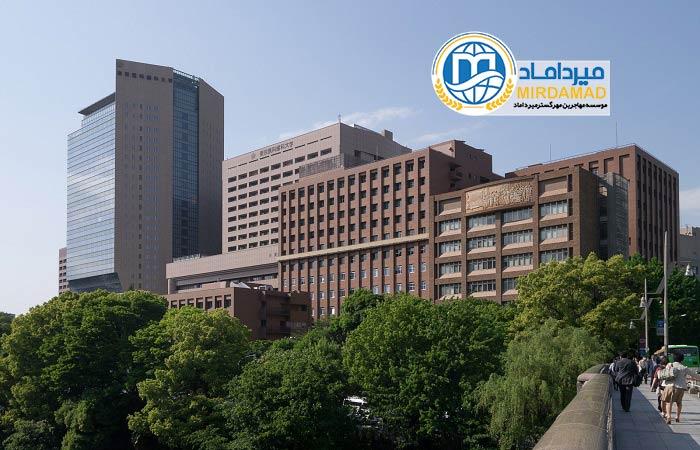 دانشگاه های معتبر پزشکی و دندانپزشکی دنیا