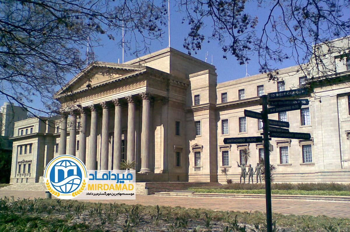 دانشگاه های معتبر پزشکی آفریقای جنوبی