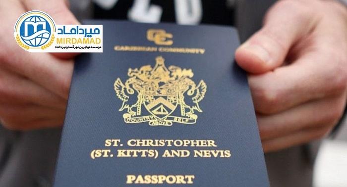 اعتبار و ارزش پاسپورت سنت کیتس