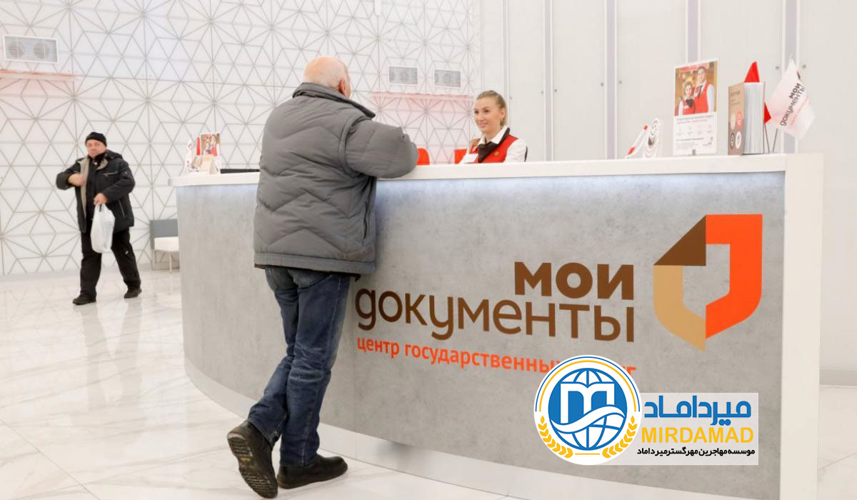 هزینه های ثبت شرکت در روسیه