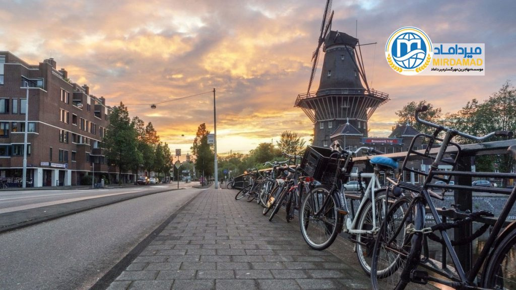 شرایط زندگی در هلند