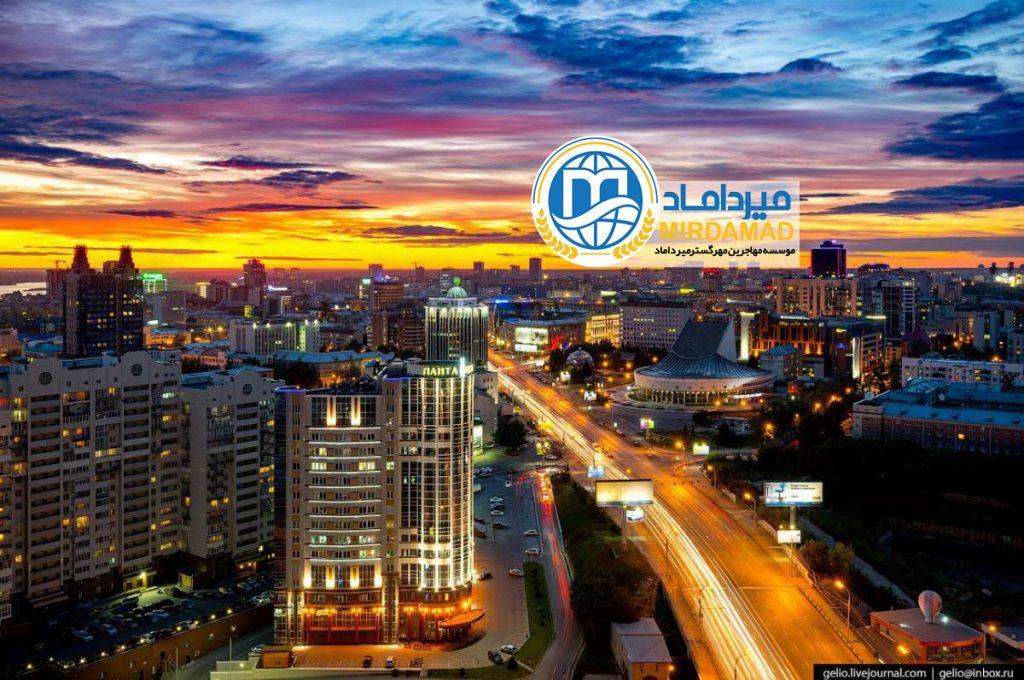 شهر نووسیبیریسک روسیه