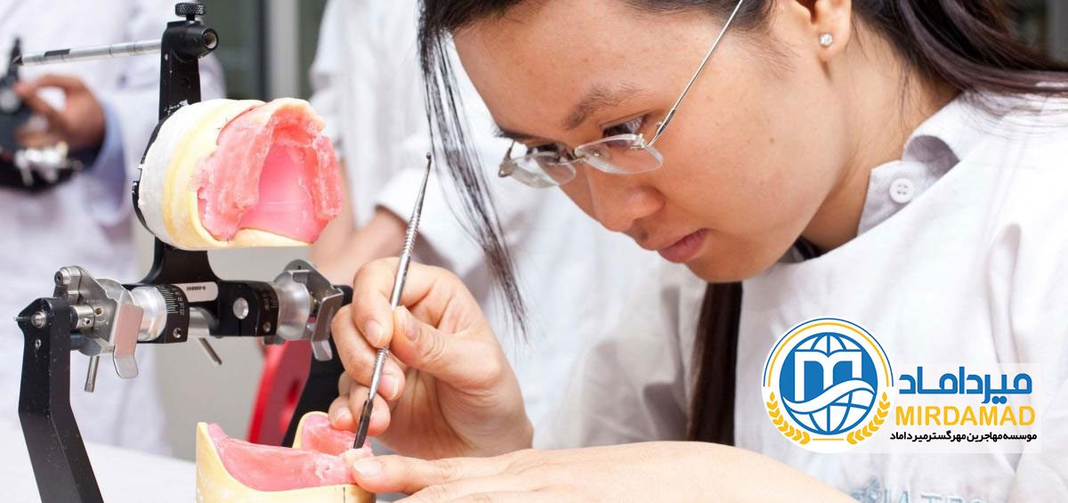 تحصیل دندانپزشکی در فرانسه
