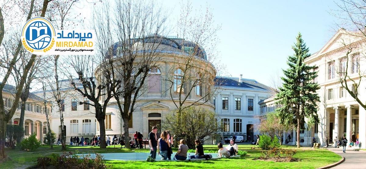 رتبه و رنکینگ جهانی دانشگاه لیون ۲ لومیر فرانسه
