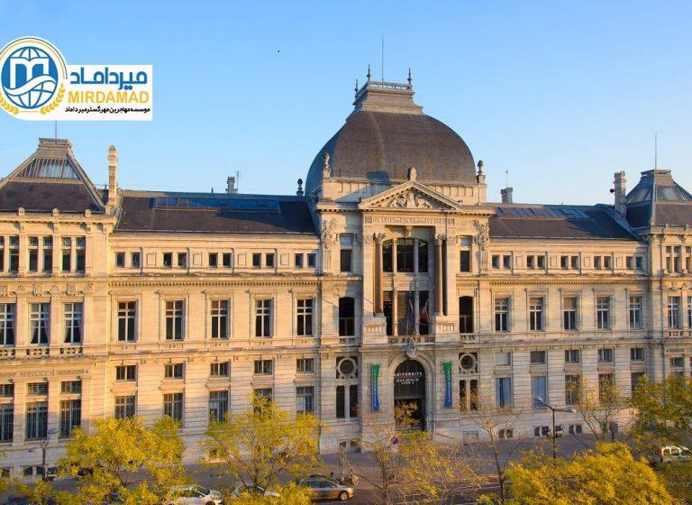 دانشگاه پزشکی لیون فرانسه