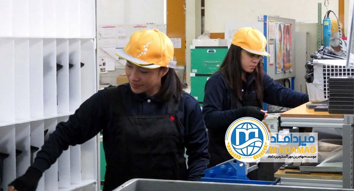 مزایا و معایب مهاجرت به ژاپن از طریق کار