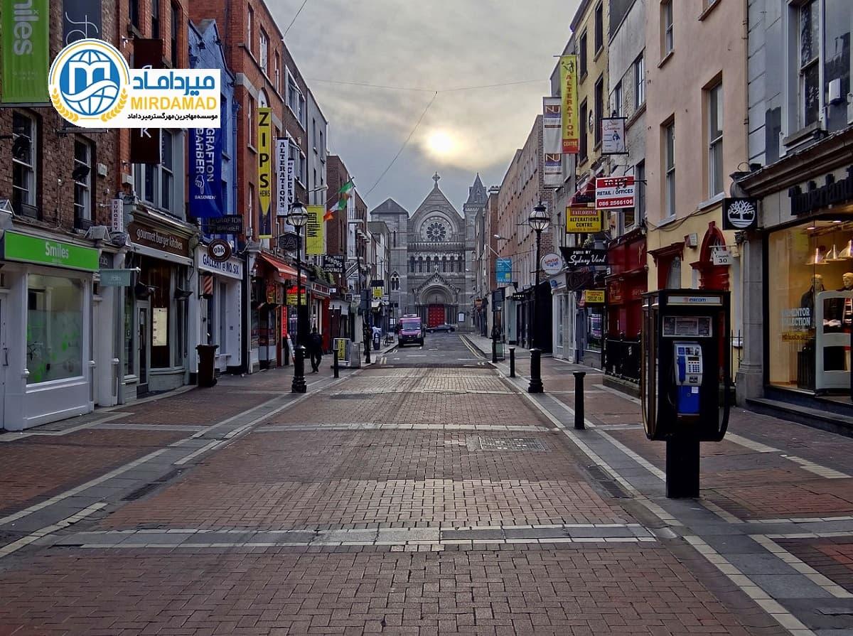 مزایای اقامت ایرلند