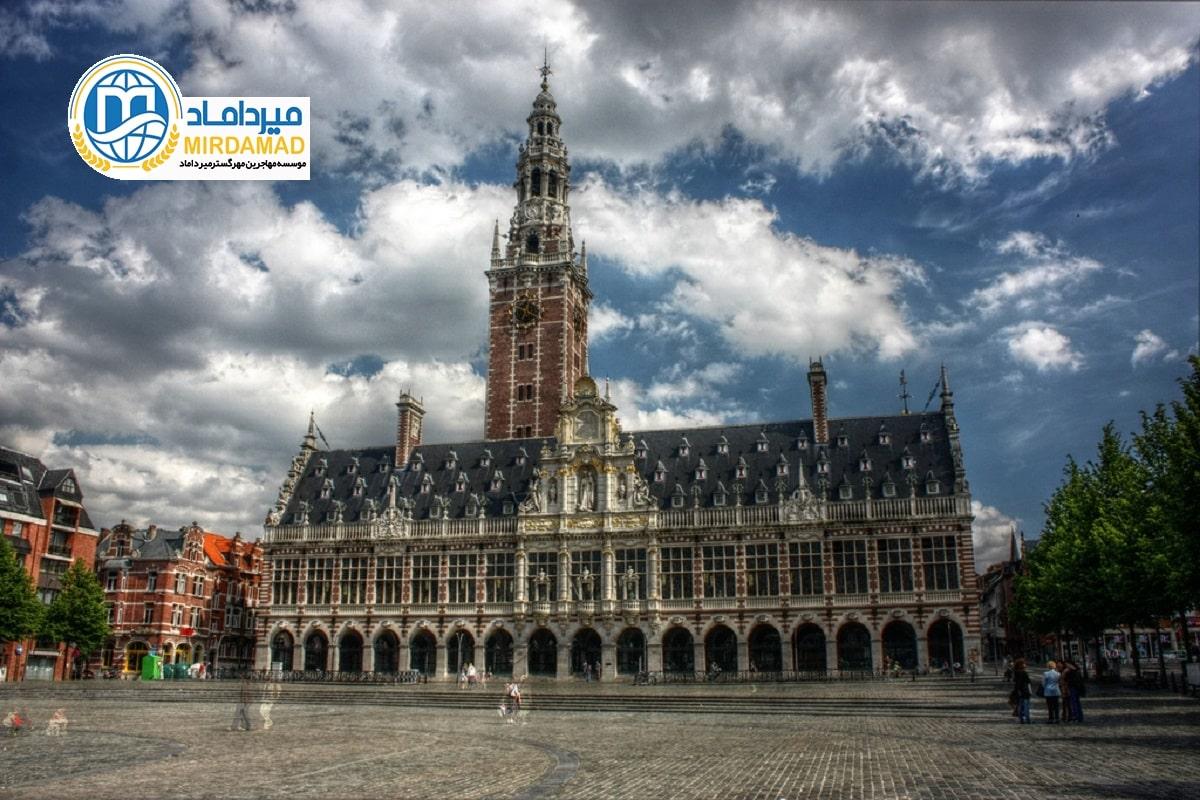 قوانین و شرایط پذیرش از دانشگاه های بلژیک 2019