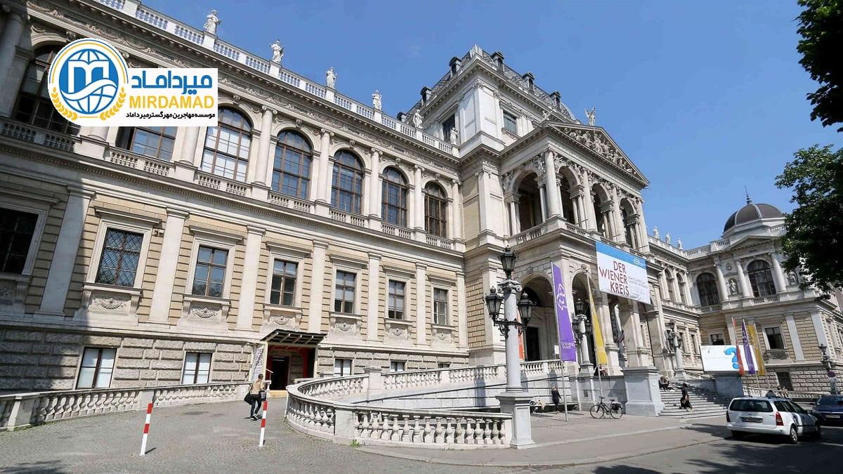 هزینه تحصیل رشته دامپزشکی در دانشگاه های اتریش