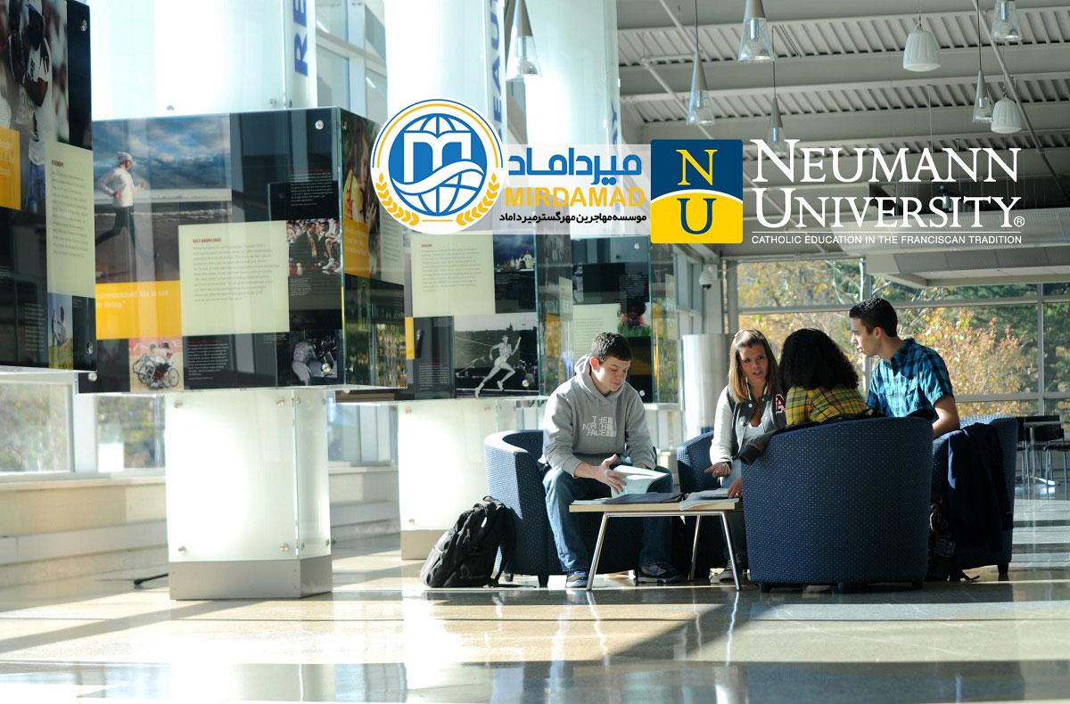 مزایای دانشگاه نئوما فرانسه