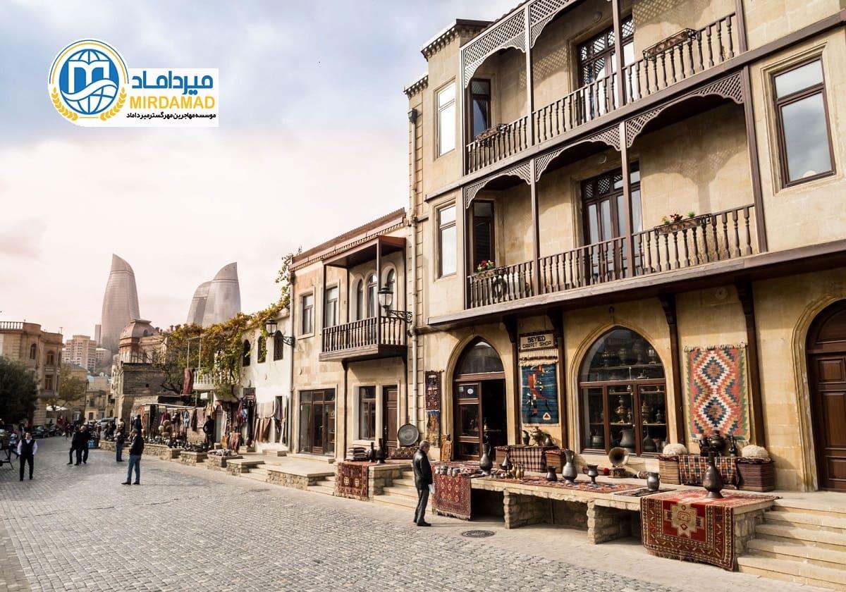 مزایای اقامت آذربایجان