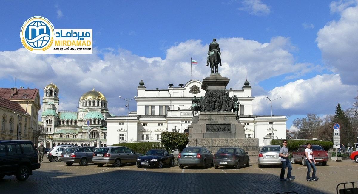 مزایای اقامت بلغارستان