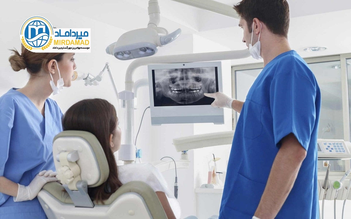 شرایط پذیرش دندانپزشکی دانشگاه یدی تپه استانبول