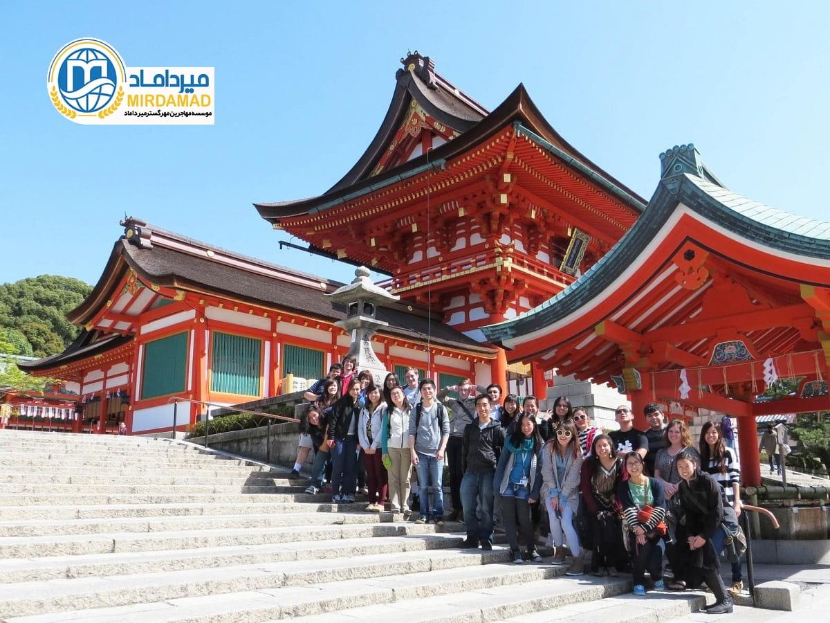 مهاجرت به ژاپن از طریق تحصیل