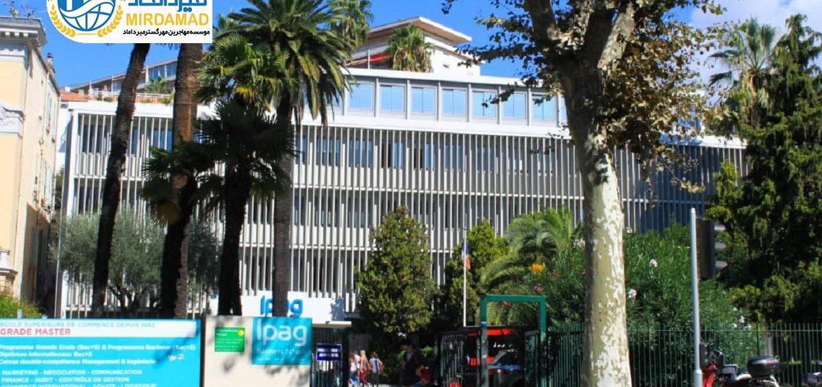 دانشگاه ایپک کشور فرانسه
