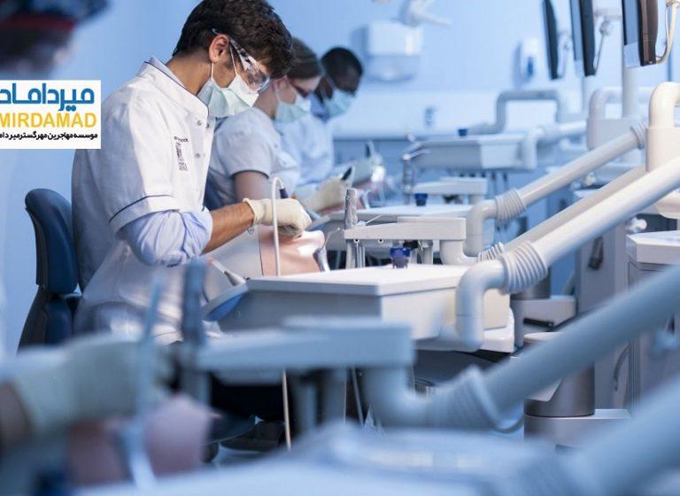 تحصیل پزشکی و دندانپزشکی در اکوادور