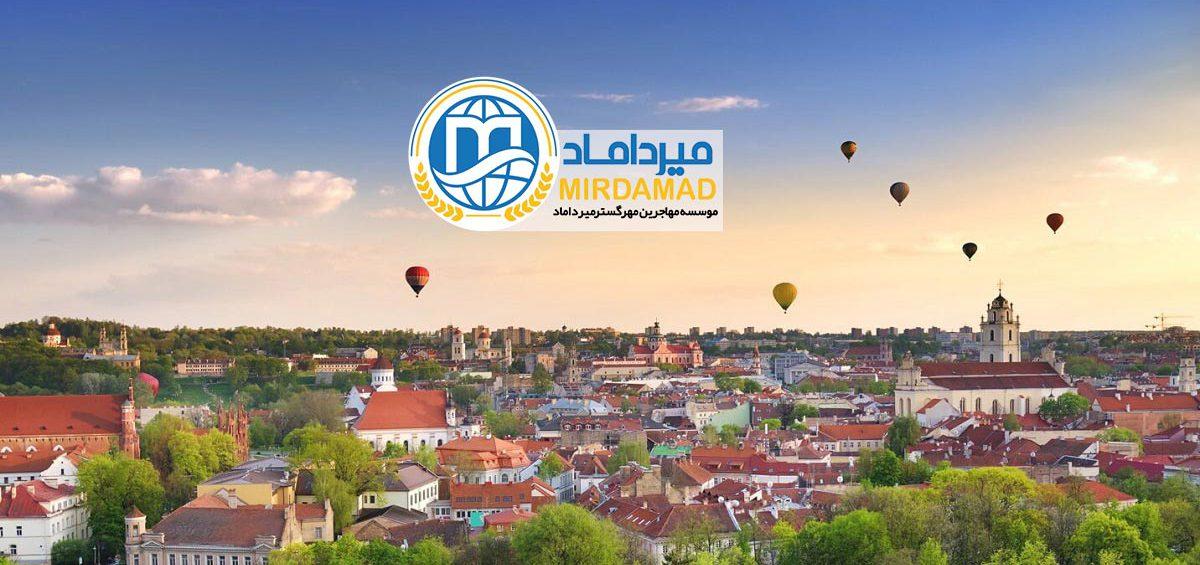 اقامت لیتوانی