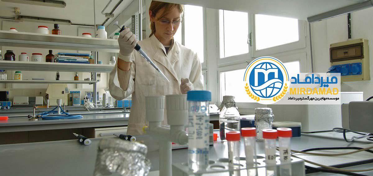 تحصیل داروسازی در صربستان