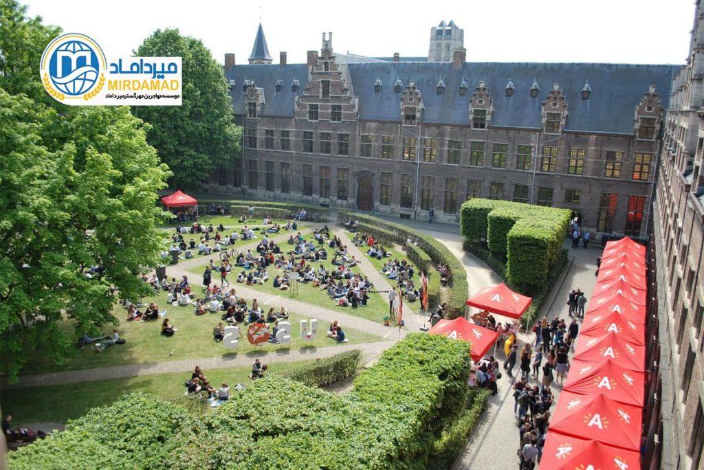 دانشگاه آنتورپ کشور بلژیک