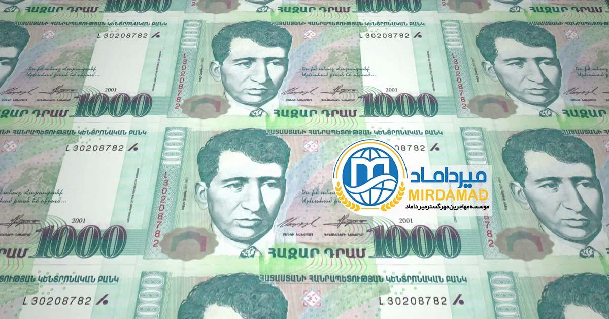 دستمزد و حقوق کار در ارمنستان