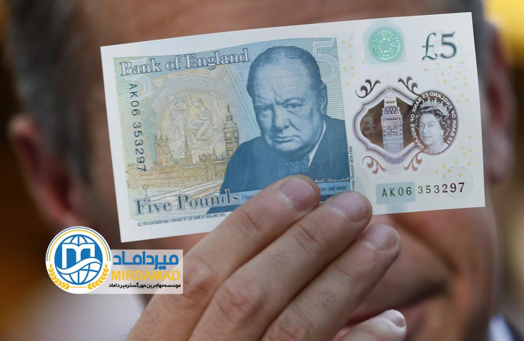 سرمایه گذاری ۵۰ هزار پوندی انگلستان