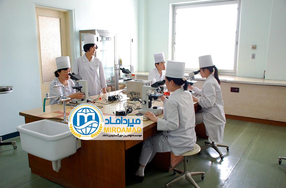 دانشگاه های معتبر پزشکی کره جنوبی