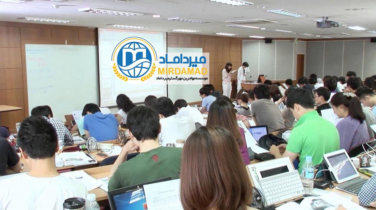 تحصیل پزشکی و دندانپزشکی در کره جنوبی