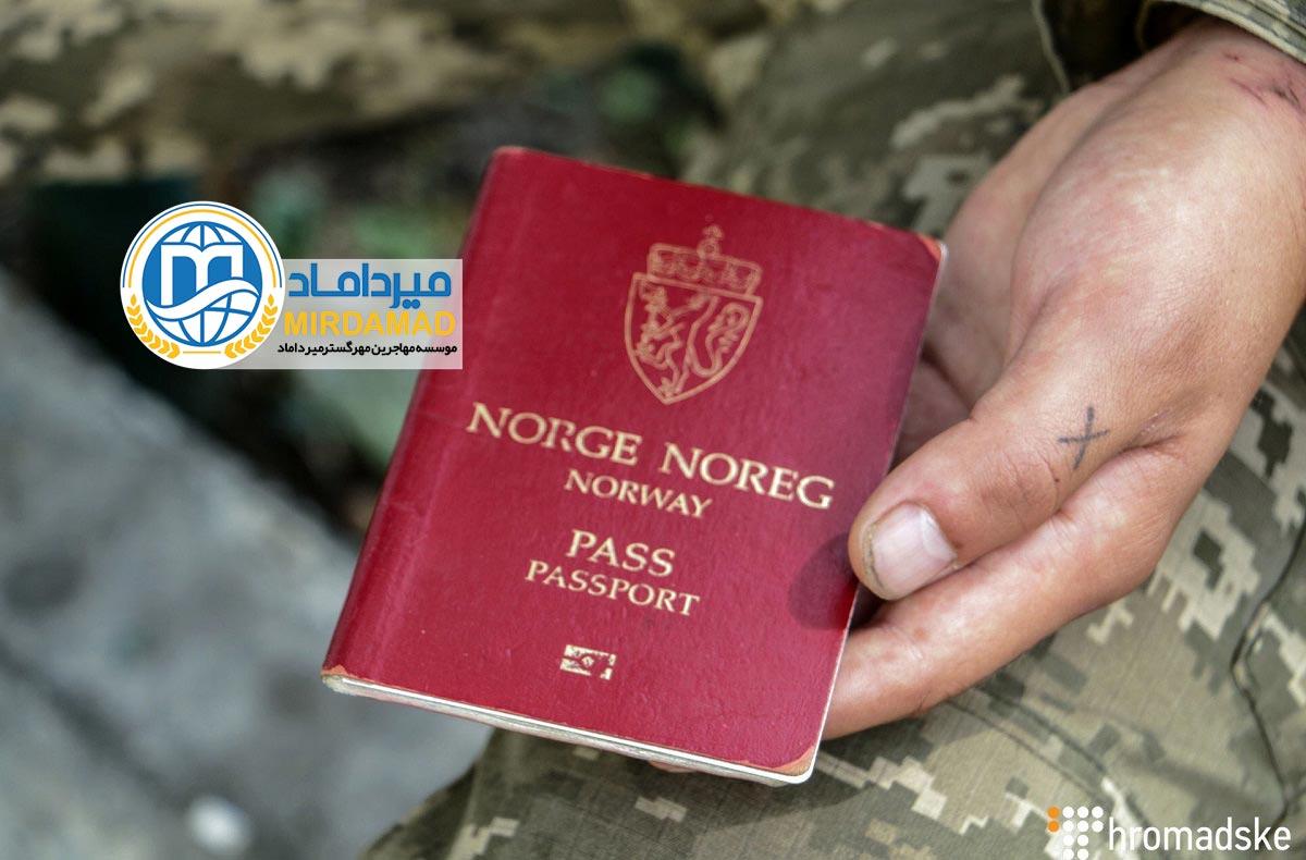 راه های اخذ تابعیت و پاسپورت نروژ