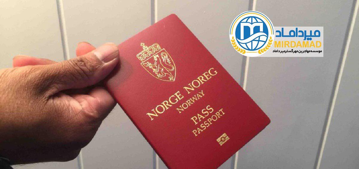 پاسپورت نروژ