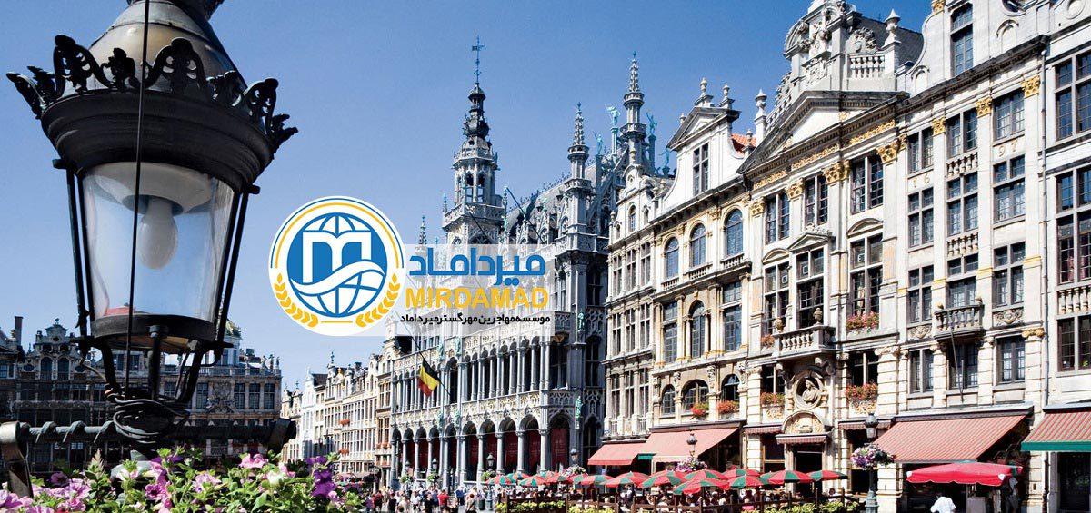 دانشگاه خنت کشور بلژیک
