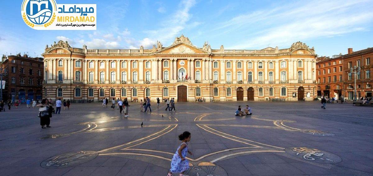 دانشگاه تولوز ۱ capitole کشور فرانسه