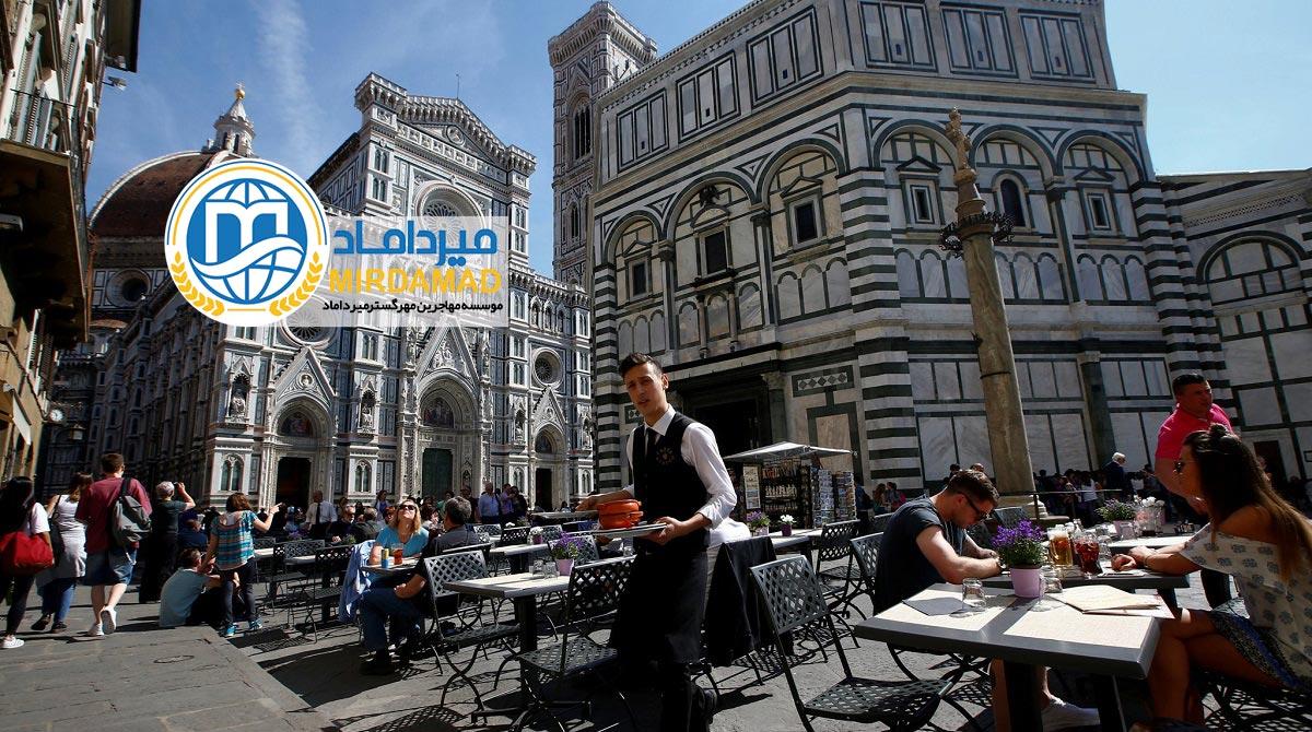 میانگین درآمد در ایتالیا 2019