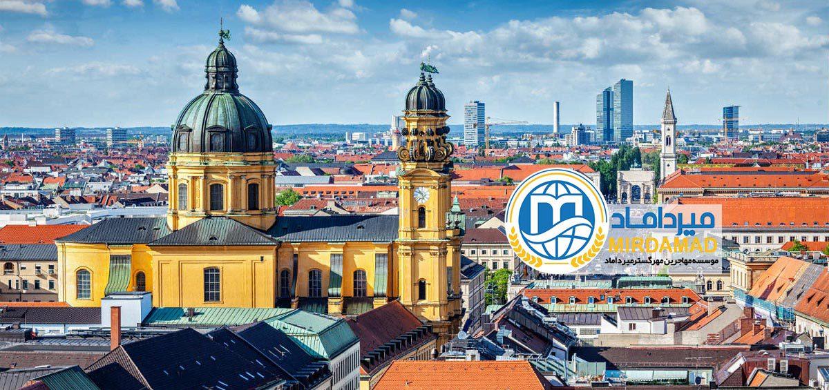 بهترین شهرهای آلمان برای مهاجرت